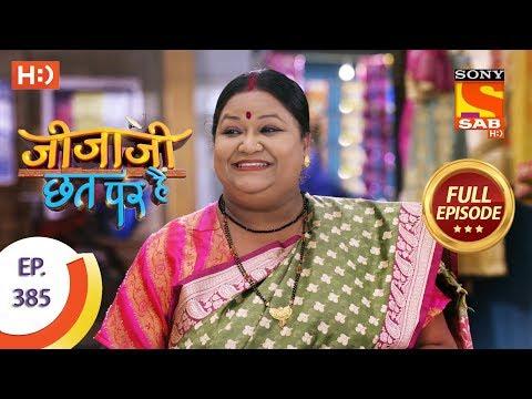 Jijaji Chhat Per Hai - Ep 385 - Full Episode - 26th June, 2019