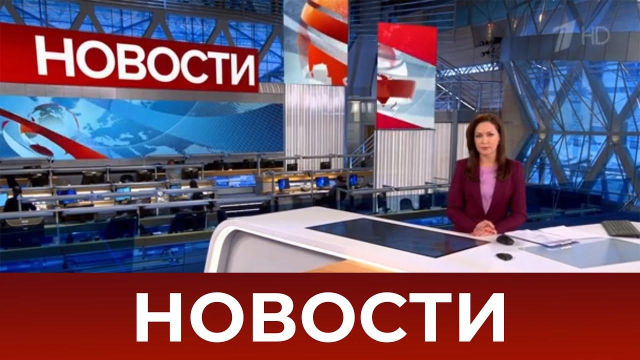 Выпуск новостей в 15:00 от 18.01.2021 MyTub.uz TAS-IX