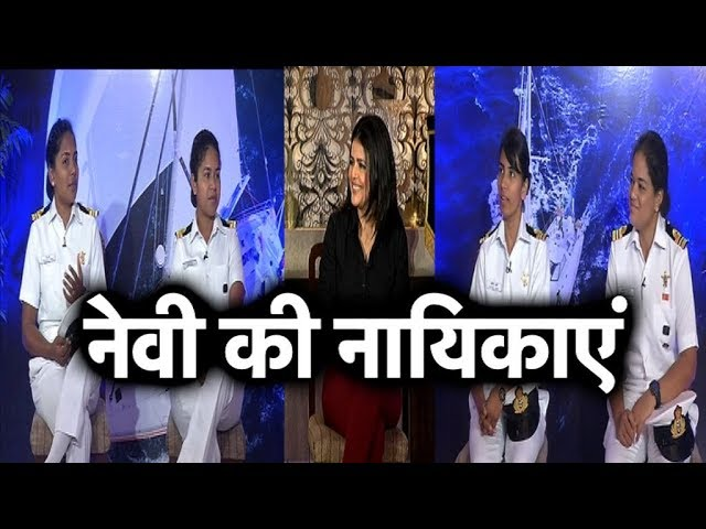 Sweta Singh Interviewing the Women Officers of Indian Navy | Bharat Tak