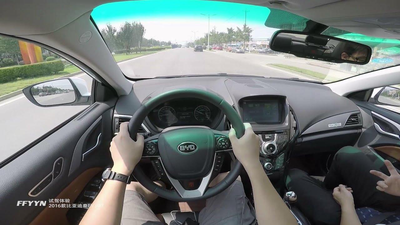 2016 BYD Qin EV300(Electric Car) POV Test Drive