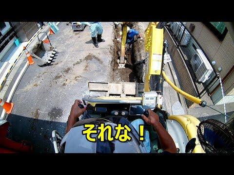 ユンボ 子供向けTV #154 見入る動画 練習中オペレーター目線で車両系建設機械 ヤンマー 重機バックホー パワーショベル 移動式クレーン japanese backhoes