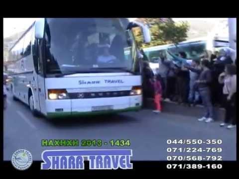 Sharr Travel Haxhxh 2013/1434