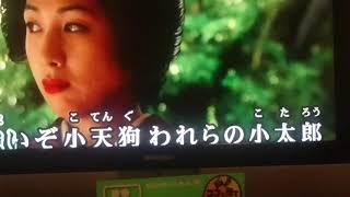 面子太郎があの 三橋美智也さんの「小天狗小太郎」に挑む
