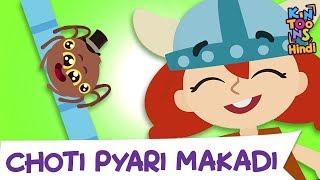 Choti Pyari Makadi - Itsy Bitsy Spider | Hindi Nursery Rhymes And Kids Songs | KinToons Hindi