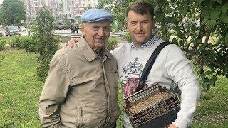 Родина нижегородских мастеров Май 2018 г.Нижний Новгород г.БОР С гармонью по жизни!
