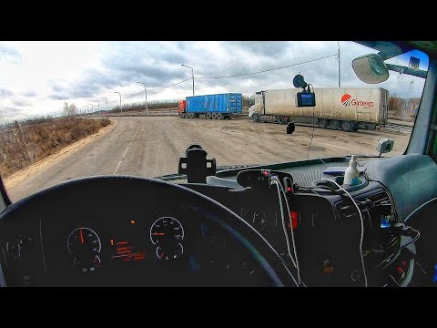 Калужская область - Егорьевск/ Лёгкая выгрузка