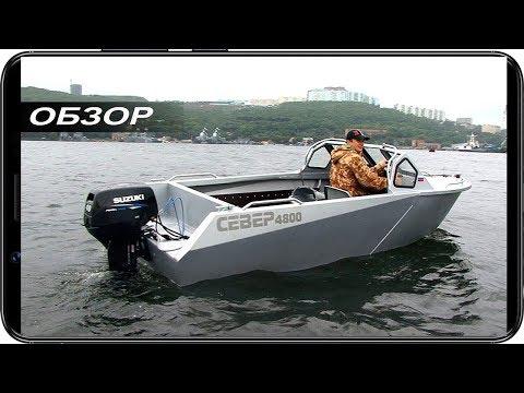 Обзор моторной лодки