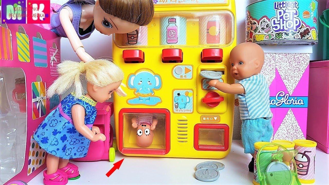 КАК ДОСТАТЬ ДИАНУ? КАТЯ И МАКС В МАГАЗИНЕ. КУКЛЫ СЕМЕЙКА #мультики с куклами Барби #длядетей