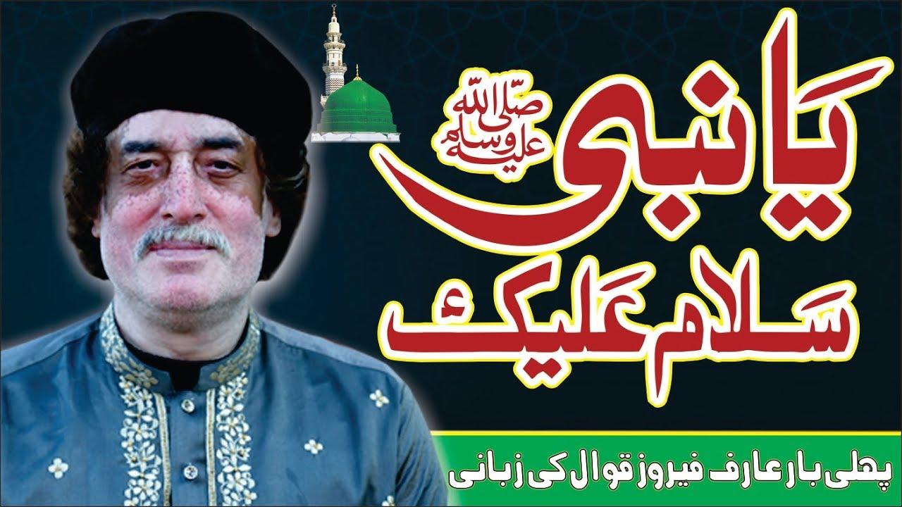 ya nabi salam alaika  || Arif farooz Qawal || new naat 2020
