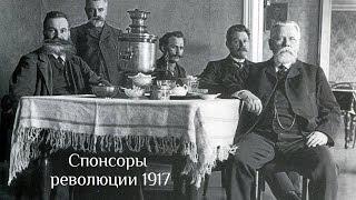 Захватническая война Николая II с переходом в Отечественную войну 1914-1918.Оранжевая революция 1917
