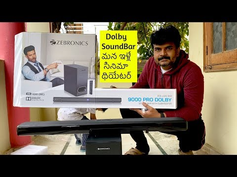 zebronics-juke-bar-9000-pro-dolby-soundbar-with-subwoofer-review-ll-in-telugu-ll