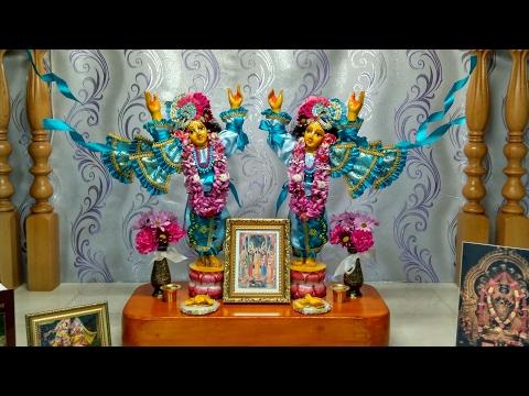 Шримад Бхагаватам 1.8.50 - Нитай Гаура прабху