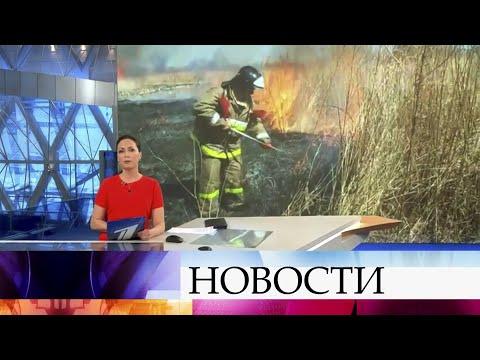 Выпуск новостей в 12:00 от 11.05.2020