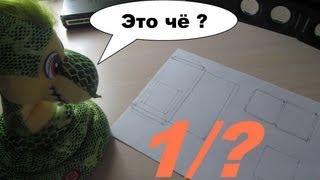 Как делать телефон из бумаги-( Чертёж )(Привет всем с вами Мурад лайкни видео и всё будет ок! :) Ссылка на мою группу http://vk.com/club44031453 Сёгодня..., 2013-05-06T17:43:44.000Z)