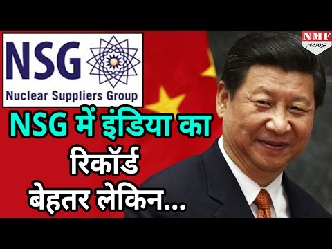 China ने माना India का Nuclear Record बेहतर लेकिन Pakistan को भी मिले मौका