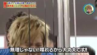 Hey!Say!JUMP いただきハイジャンプ 岡本圭人 / 八乙女光 / 高木雄也 み...