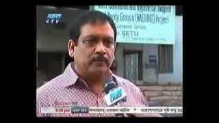 Bangladesh Kushtia School Teacher  যৌনসঙ্গম with School Girls - Ekushey TV