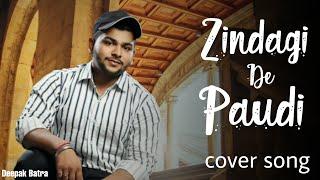 ZINDAGI DI PAUDI || (Cover) || Deepak Batra || New Punjabi Song 2019 || Millind Gaba, Jannat Zubair