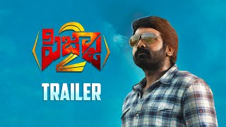 Pizza 2 Official Trailer | Pizza 2 Trailer | Vijay Sethupathi | Gayathri | Shreyas ET