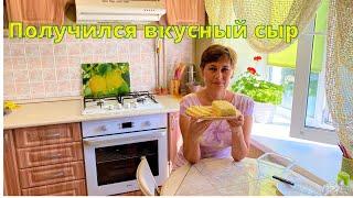 Получился вкусный сливочный сыр вместо плавленого сыра