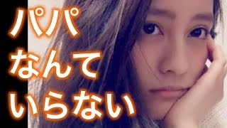 【チャンネル登録】お願いします♪ ピックアップ!もりもり芸能コンテン...
