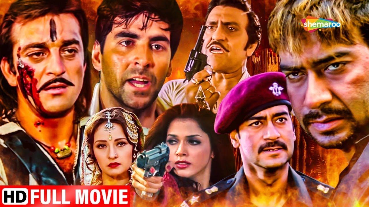 संजू बाबा की सुपरहिट धमाकेदार आतंकी मूवी - SANJAY DUTT BLOCKBUSTER ACTION HINDI MOVIE - HINDI MOVIE