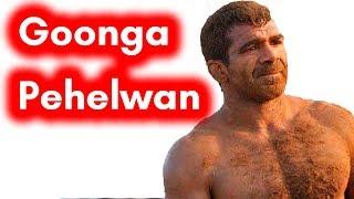 Virender Singh aka Goonga Pehelwan