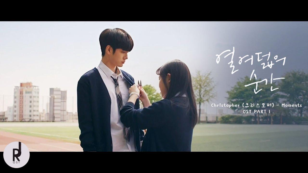 [MV] Christopher (크리스토퍼) - Moments | At Eighteen (열여덟의 순간) OST PART 1 | ซับไทย