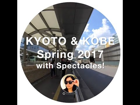 Kyoto and Kobe Travel 2017 Spring