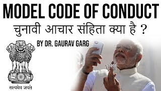 What is Model Code of Conduct during elections - Lok Sabha Polls 2019 - Current Affairs 2019