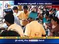 Devotees Rush to Vadapalli   Sri Venkateswara Swamy Temple