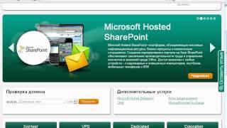 видео урок как сделать свой сайт бесплатно.(сайты с помощью которых можно замутить сайт http://taba.ru/ - http://narod.yandex.ru/ http://www.a5.ru/ http://www.ucoz.com/ http://idhost.kz/, 2012-07-27T16:00:21.000Z)