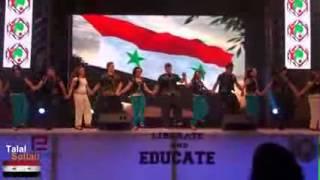 Syrian dabki and dance