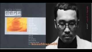 김건모 - 미련   Kim Gun Mo -  Foolish   (Black Coffee Vol.1)
