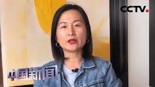 [中国新闻] 华人华侨谴责美国在香港事务上搅局 | CCTV中文国际