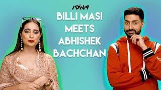 iDIVA - When South Delhi Aunty Billi Maasi Met Abhishek Bachch…