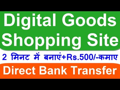 Collect Payments and Sell Online, Free Setup in 2 Minutes (Create free Digital Goods Selling website