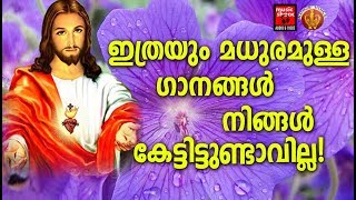 Snehagayaka #  Christian Devotional Songs Malayalam 2019 # Hits Of Wilson Piravom