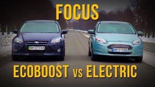 Ford Focus ECOBOOST vs ELECTRIC: всё, что нужно знать! #SRT