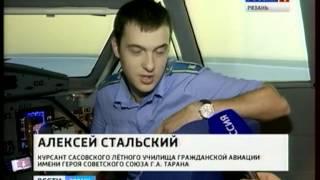 Сасовское лётное училище(, 2013-08-12T07:52:04.000Z)