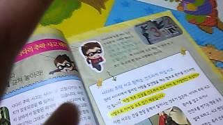 김도엽의 위기탈출 넘버원 책 소개
