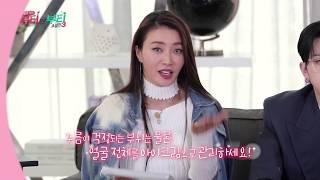 70% 할인!!!~~ 청담동 사모님 아이크림 TV채널 …
