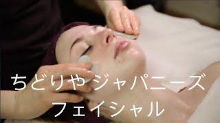 Milf and Japanese facial bang