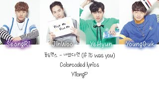 Produce 101 S2 | If it was you colorcoded lyrics