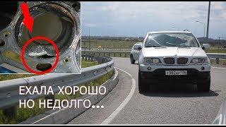 BMW X5 с 1.6 ВАЗ мотором: Поставили ТУРБИНУ и СГОРЕЛ поршень. =(