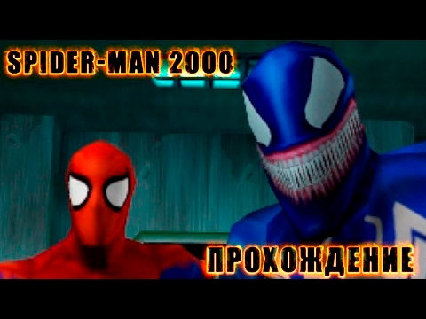 The Amazing Spider-Man 2 Прохождение