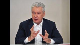 Смотреть видео СОБЯНИН ГДЕ САДИК - Вопрос к мэру Москвы остался без ответа - #собянин2018  #засобянина онлайн