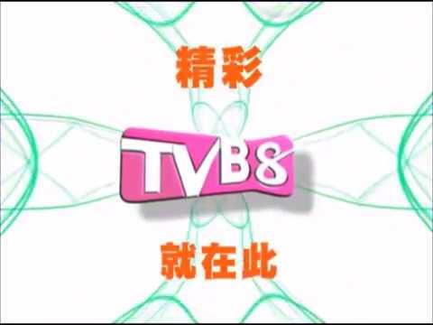 [ARCHIVE] TVB8 - Ident (2004-09)
