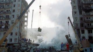 Взрывы жилых домов в России: 17 лет спустя