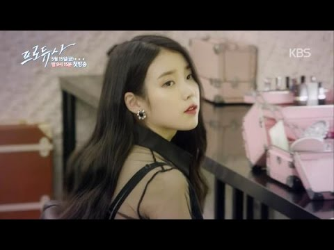 IU (아이유) (Cindy) - Twenty Three (Sexy Dance) [The Producers 2015]